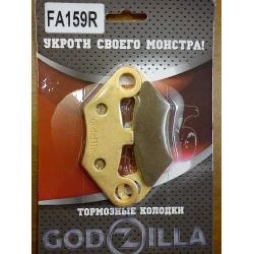 Тормозные колодки передние для всех моделей СF Moto CF500A, 500-2A,X5,X6,X8.